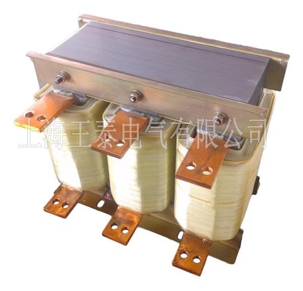 变频器输入输出电抗器